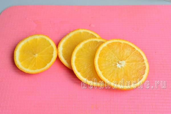 апельсин нарезать