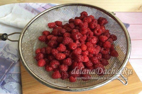 ягоду промыть