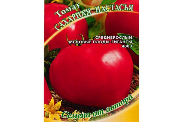 """сорт томата """"Сахарная Настасья"""""""